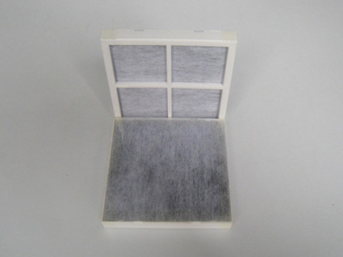 The new business about fresh air filter replace LG LT120F.