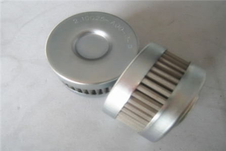 EPE Oil Filter Element