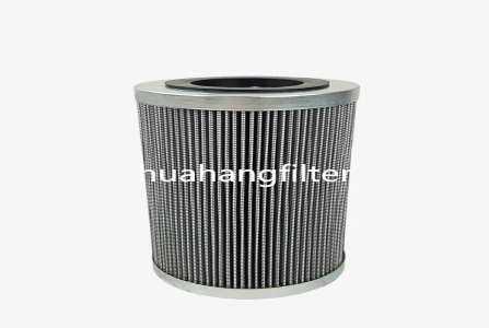 Alternative Argo Oil Filter Element V2121706