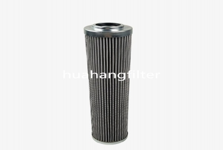 Replace Argo Oil Filter Element V3062306