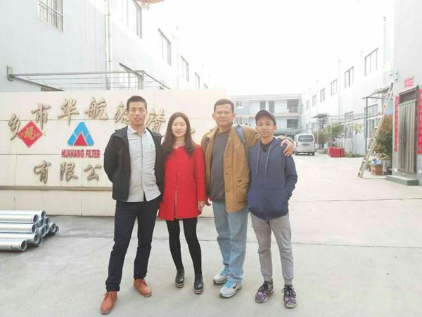 易赛诺 enterprise content manager system   Yisainuo CMS
